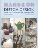 21st Century Dutch Design