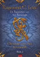 De Keizerrijk-trilogie Dienaar van het keizerrijk