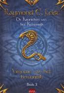 De Keizerrijk-trilogie Vrouwe van het keizerrijk