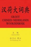 Groot Chinees-Nederlands woordenboek