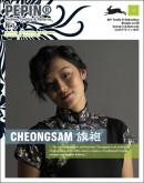 CHEONGSAM + CD-ROM