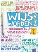 Wijs Worden Basis deel 1, leerwerkboek (editie 2014)