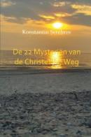 De 22 mysterien van de Christelijke weg