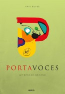 Portavoces Basisuitspraak Spaans voor Nederlandstalige