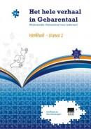 Het Hele Verhaal in Gebarentaal Niveau 2 Werkboek