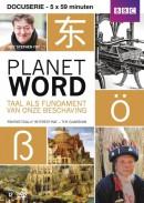 Planet Word - Taal als fundament van onze beschaving