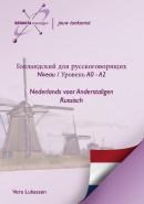Nederlands voor Russichtaligen Niveau A0-A2